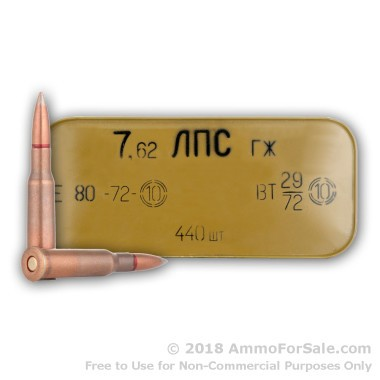 440 Rounds of 147gr FMJ 7.62x54r Ammo by Bulgarian Surplus