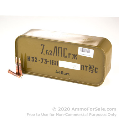 440 Rounds of 149gr FMJ 7.62x54r Ammo by Russian Surplus