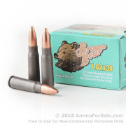 500  Rounds of 123gr HP 7.62x39mm Ammo by Brown Bear