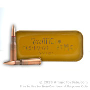 440 Rounds of 148gr FMJ 7.62x54r Ammo in Spam Can by Russian Surplus