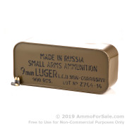900 Rounds of 115gr FMJ 9mm Ammo by Tula in Metal Container