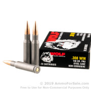 20 Rounds of 150gr FMJ .308 Win Ammo by Wolf