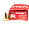 Close up of the 115gr on the 500 Rounds of 115gr FMJ FN 9mm Ammo by Winchester
