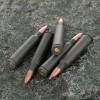 Image of 500  Rounds of 55gr FMJ .223 Ammo by Tula in Metal Container
